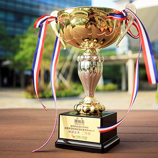 Challenge Cup Competition (Hong Kong) Second-Prize